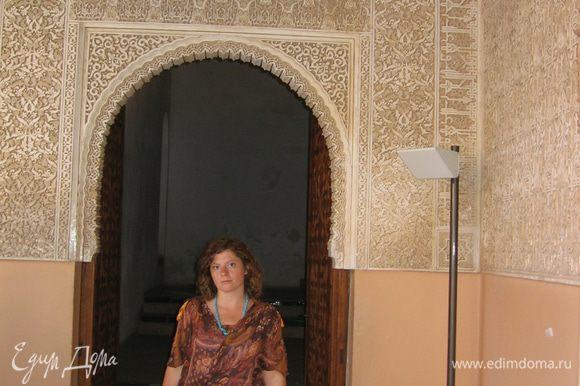 И конечно, Альгамбра.
