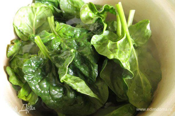 Пока створаживается молоко приступим к добавкам. Готовим заправку для цветных слоев, первый — зеленый. Промываем и отвариваем в кипящей воде шпинат, 3–5 минут.