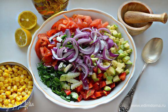 Помойте овощи, обсушите. Кабачок и перец нарежьте кубиками, помидоры — дольками, сельдерей — тонкими кольцами, красный лук — перышками, зелень порубите и добавьте 3 ст. л. консервированной кукурузы.