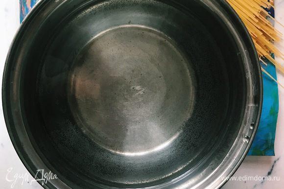 Приготовьте пасту. В средней кастрюле доведите воду до кипения, добавьте 1 ч. л. соли и 1 ст. л. растительного масла. Положите пасту в кастрюлю и следите, чтобы она не прилипала ко дну. Пасту варите до состояния аль денте, когда вы соедините пасту с сливочным соусом, она дополнительно впитает в себя влагу.