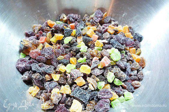 Добавляем в сухофрукты и цукаты 2 столовые ложки муки и хорошо перемешиваем.