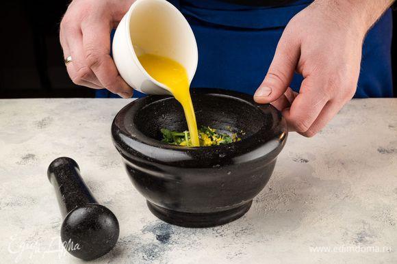 Сливочное масло растопите и добавьте в ступку. Все тщательно перемешайте, чтобы смесь была однородной, и поставьте в холодильник.