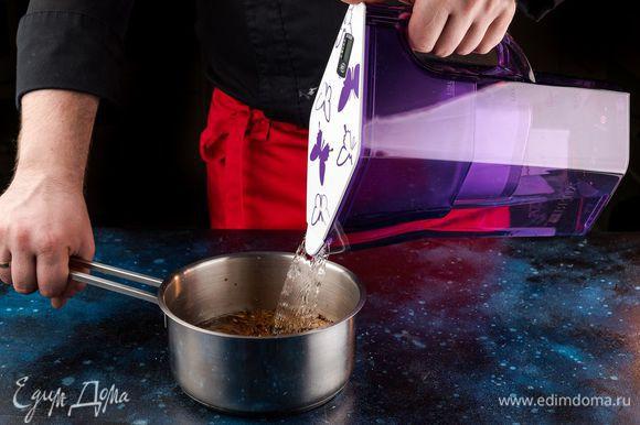 Залейте кофе водой из фильтра-кувшина BRITA Navelia в сотейнике и доведите до кипения.