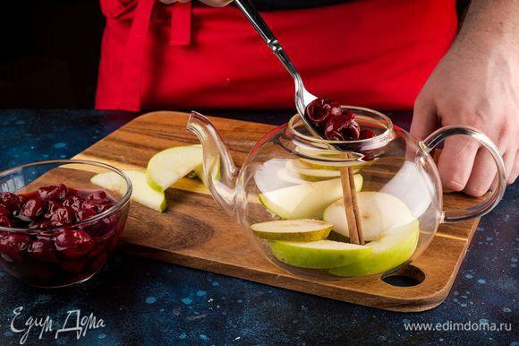 Выложите фрукты в чайник, добавьте ваниль и палочку корицы.