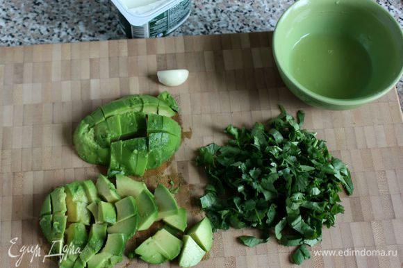 Авокадо очистить и нарезать крупно, кинзу и чеснок порубить.