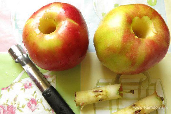 Вынимаем сердцевину яблок.