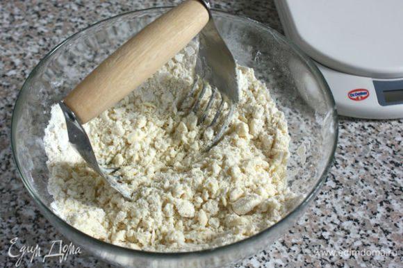 Холодное масло нарезать на маленькие кусочки. Смешать муку, 60 г сахара, соль и масло, тщательно порубить до крупной крошки.