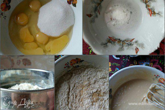 Смешать в миске яйца, сахар, соду гашеную уксусом и муку. Полученное тесто поставим в холодильник на 30 минут.