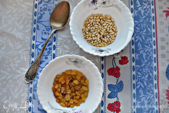 Изюм промойте и замочите в воде на 20 мин. Кедровые орешки подсушите в течение 3 мин. на сухой горячей сковороде.