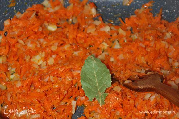 Когда обжаривается морковь с луком, я добавляю один листик лаврового листа, все вместе обжариваю.
