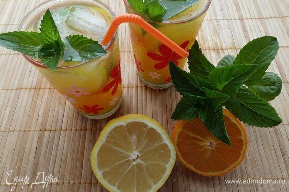 Жаркого лета и освежающих напитков!