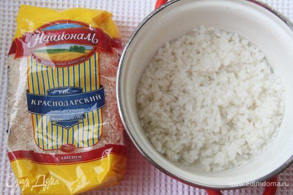 Рис ТМ «Национальных» отварить без соли до готовности.