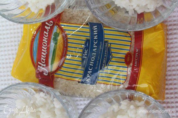 Выложить рис в порционные вазочки.