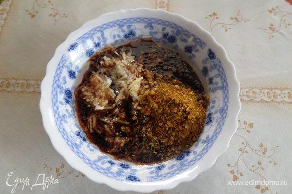 В чашечку выкладываем измельченный чеснок (пропущенный через пресс или натертый на мелкой терке) и приправу для курицы. Добавляем соевый соус и растительное масло.