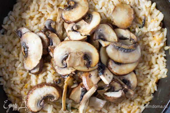 Когда рис будет уже готов, добавить сливочное масло и обжаренные грибы. Перемешать и дать потомиться под крышкой 5 минут. Подавать ризотто горячим. Приятного аппетита!