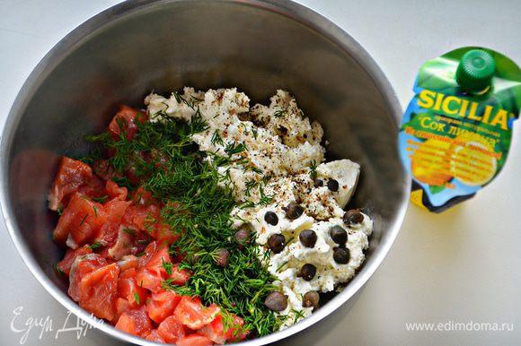 Форель освободите от кожи и костей, порежьте на кусочки. Укроп промойте, обсушите и мелко порубите. Каперсы, если они в соли, промойте. Соедините в кастрюльке или чаше блендера форель, творожный сыр, укроп, каперсы. Добавьте лимонный сок ТМ SICILIA и свежемолотый перец.