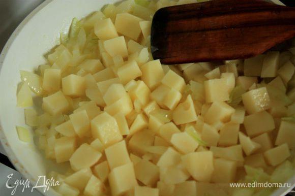 Затем добавить картофель и тушить все 5-7 мин. на среднем огне.