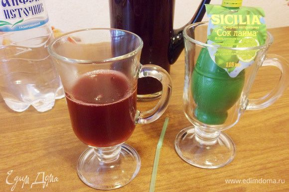 Для того, чтобы получить лимонад, налить в стакан вишневый напиток.