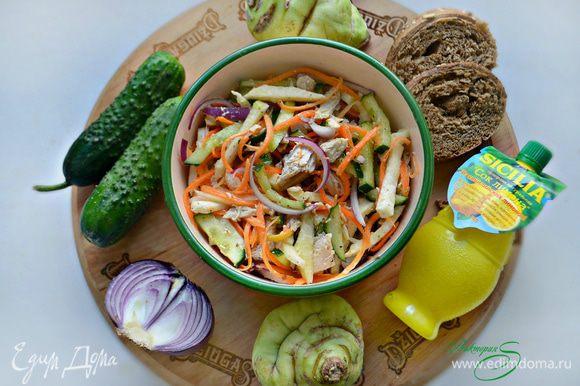 Можно дать салату немного настояться, а можно и тут же подавать к столу. Приятного вам аппетита!