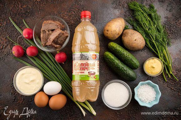 Для приготовления окрошки нам понадобятся следующие ингредиенты.