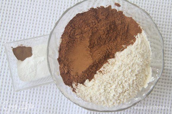 Просеять муку, какао, разрыхлитель, соль и соду.