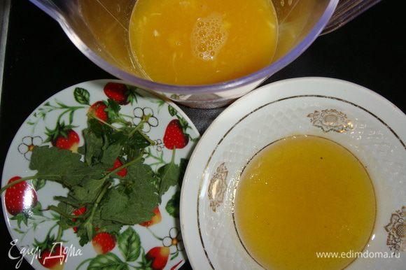 Листочки мелиссы помыть, обсушить и размять руками. В кувшине соединить апельсиновый сок, мед, мелиссу и очищенную, фильтрованную воду, размешать до растворения меда. Дать настояться 30 минут.