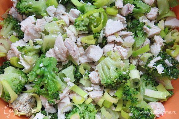 Смешать порезанную куриную грудку, брокколи и порей.