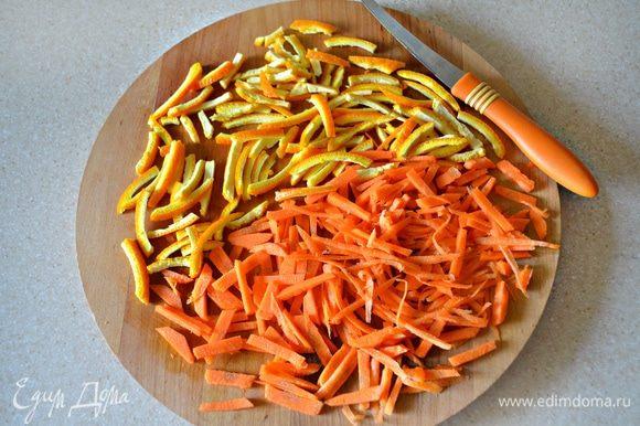 Цедру апельсина и очищенную морковь нарезать тонкими брусочками. Отварить цедру апельсина и морковь 10 минут в воде с ложкой сахара. Воду слить.