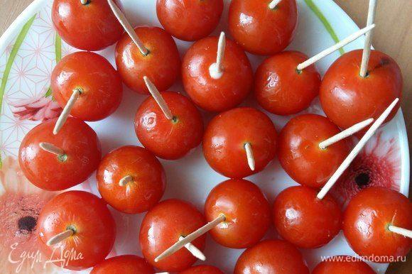 Подготовим помидорки для обжарки. Для этого их проткнем зубочисткой.
