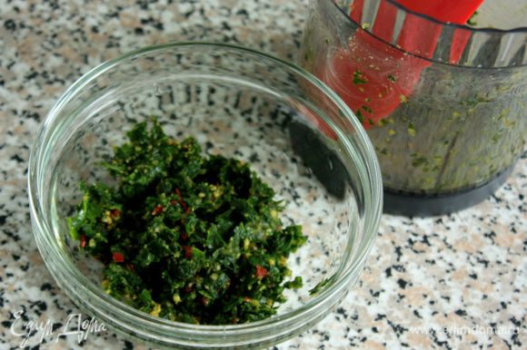 Получается пряная зеленая паста, достаточно соленая.