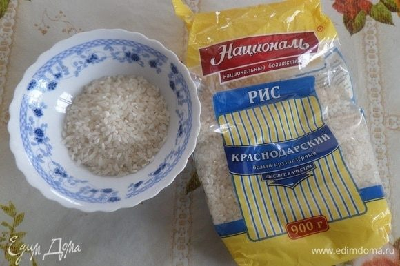 Отмеряем необходимое количество риса. Промываем его водой.