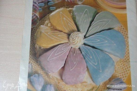 Это фото торта из журнала.