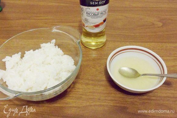 На 150 г отварного риса нужно добавить 25 мл рисового уксуса, чайную ложку соли и половину чайной ложки сахарного песка.
