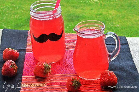 Хоть и нежаркое лето, но пить всегда хочется, тем более это вкусно. :)