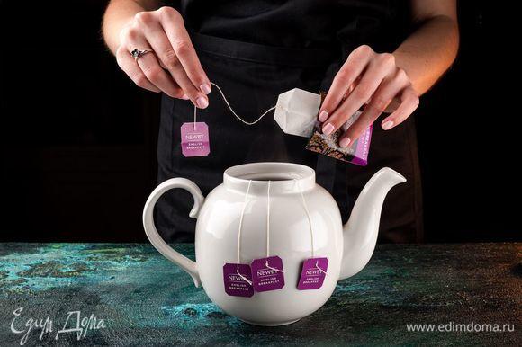 Заварите чай NEWBY «Английский завтрак» и охладите.
