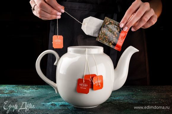 Заварите чай NEWBY «Цейлон»