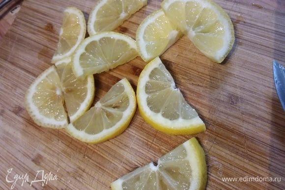 Лимон порезать на половинки.