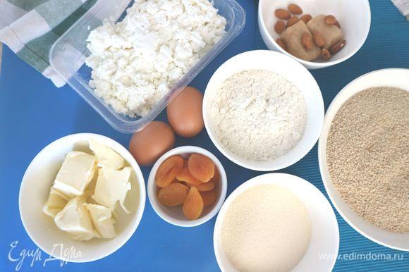 Приготовить все необходимое. Масло вынуть из холодильника заранее. Творог пропустить через сито.
