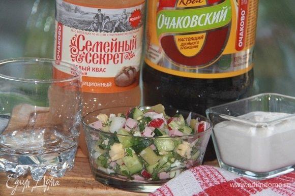 Рекомендую для окрошки использовать квас «Семейный секрет. Традиционный» или «Очаковский» — очень вкусный!