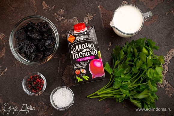 Для приготовления свекольного соуса нам понадобятся следующие ингредиенты.