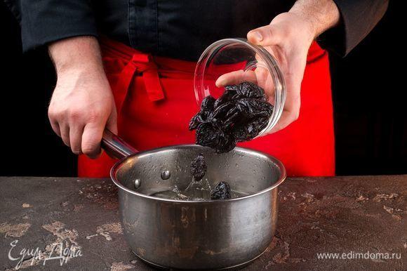 Промойте чернослив и отварите в небольшом количестве воды.