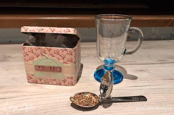 Предварительно вскипятите чайник и после выключения дайте ему постоять 7–10 минут. Чай засыпаем в ложечку для заваривания, кладем ее в чашку, заливаем остывшим кипятком.