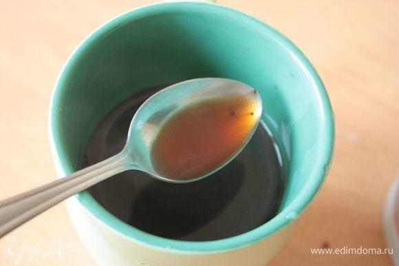 Для начала нужно сварить очень крепкий кофе, почти эспрессо. Я добавила немного сахара, чтобы вкус был более сбалансированным.