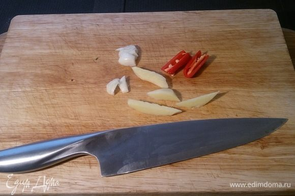 Нарезаем половинку чили с той стороны где семена, крупно бруском имбирь, чеснок просто давим плоскостью ножа. Это все нам понадобиться для ароматизации масла.