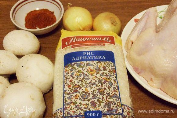 Для приготовления блюда необходимы вполне доступные бюджетные продукты: крупная курица, рис, шампиньоны (любые грибы), репчатый лук и специи.