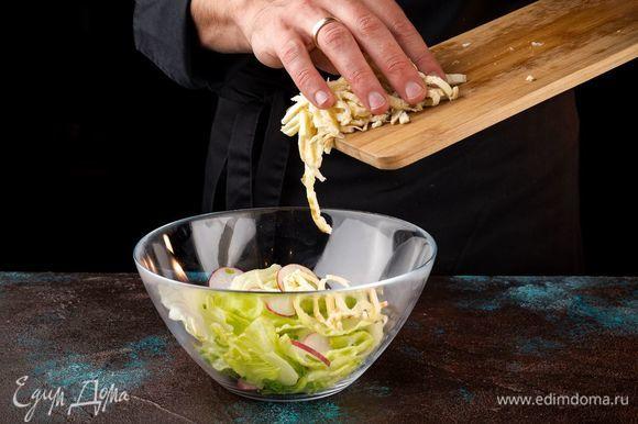Добавьте омлет к салату.