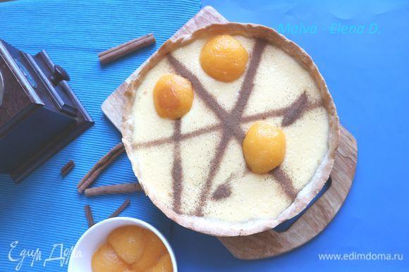 Украсить по вашему усмотрению. У меня здесь половинки абрикосов, из которых вынуты косточки, абрикосы были несколько минут проварены в воде с лимонным соком и сахаром, затем очищены от кожуры. Еще использовала для украшения молотую корицу.