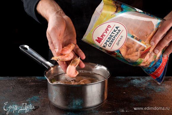 Довести до кипения воду, добавить креветки ТМ «Магуро». Добавить соль и молотый перец, лавровый лист. Проварить 1 минуту и выключить.