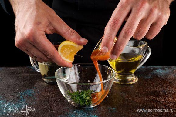 Приготовьте маринад. Для этого смешайте оливковое масло с вином, лимонным соком и соусом табаско. Также добавьте измельченную петрушку и соль. Все хорошо перемешайте.