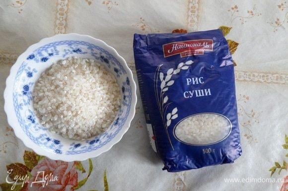 Отмеряем необходимое количество риса.